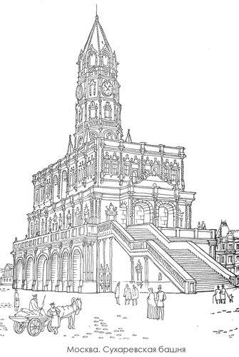 Сухаревская башня, общий вид