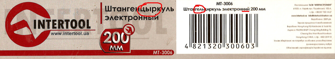 http://img-fotki.yandex.ru/get/4403/26873116.2/0_6d4b3_4915ca13_XXXL.jpg