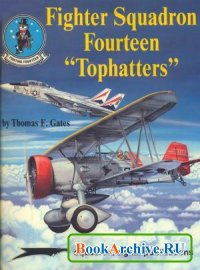 Аудиокнига Squadron/Signal Publications 6173: Fighter Squadron 14 Tophatters - Aircraft Specials series