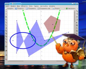 интерактивная геометрия