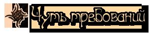 https://img-fotki.yandex.ru/get/4403/47529448.b6/0_c5114_47c2b407_orig.png