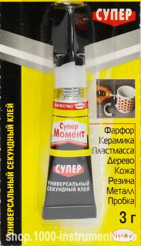 Клей МОМЕНТ СУПЕР 3г