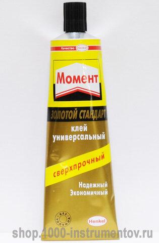 Клей МОМЕНТ 125 мл золотой стандарт
