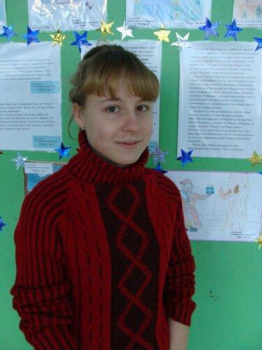 лидер детской организации «ЮНОСТь» Татьяна Большакова
