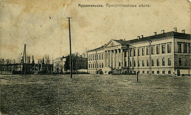 Архангельск старые открытка, марта коллегам картинкой