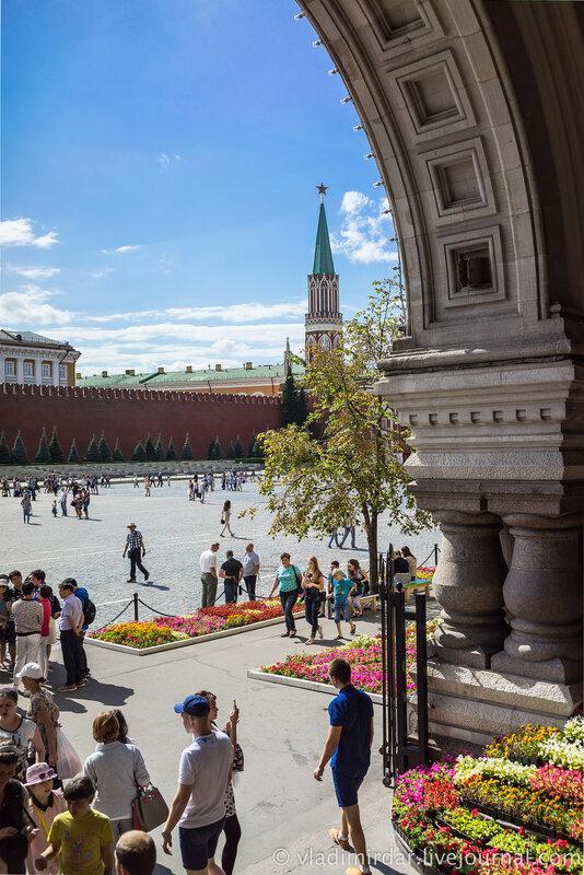 ГУМ-Кремль