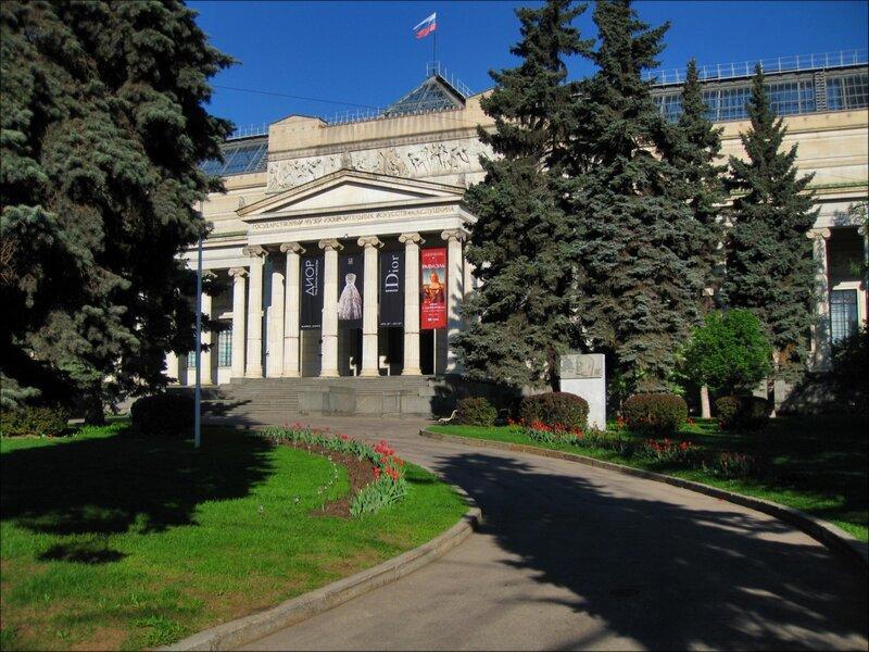 Музей изобразительных искусств, Москва