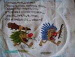 http://img-fotki.yandex.ru/get/4403/chitanata.0/0_56a3c_6222863a_S.jpg