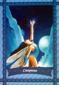 http://img-fotki.yandex.ru/get/4403/eniya-krestelina.1/0_56589_2a45bb45_M.jpg