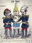 франко-прусская война, правительство национальной измены
