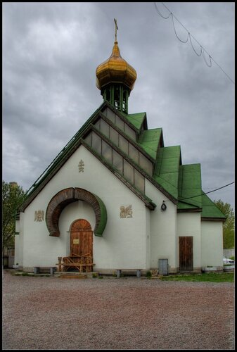 Санкт-Петербург. Церковь Новомучеников и Исповедников Российских.