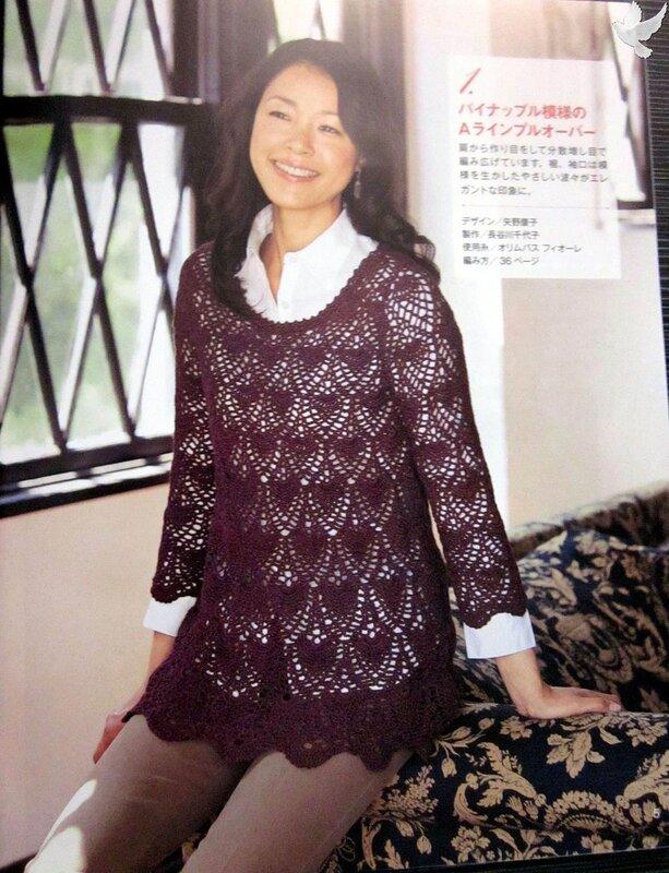 Японское вязание крючком для полных