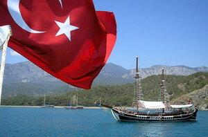 Турция приветствует Вас