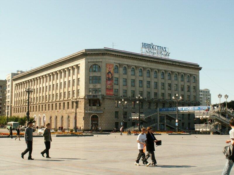 Дальневосточная академия государственной службы