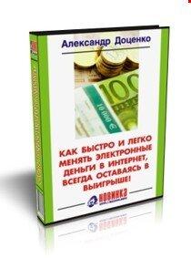 0 61028 1e5b704b M 5 полезных советов, о том, как покупать в Интернет с выгодой для своего кошелька