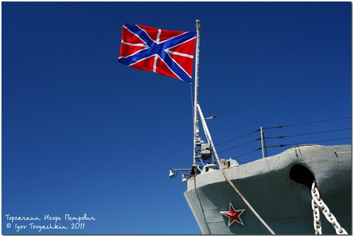 флаг с синим крестом