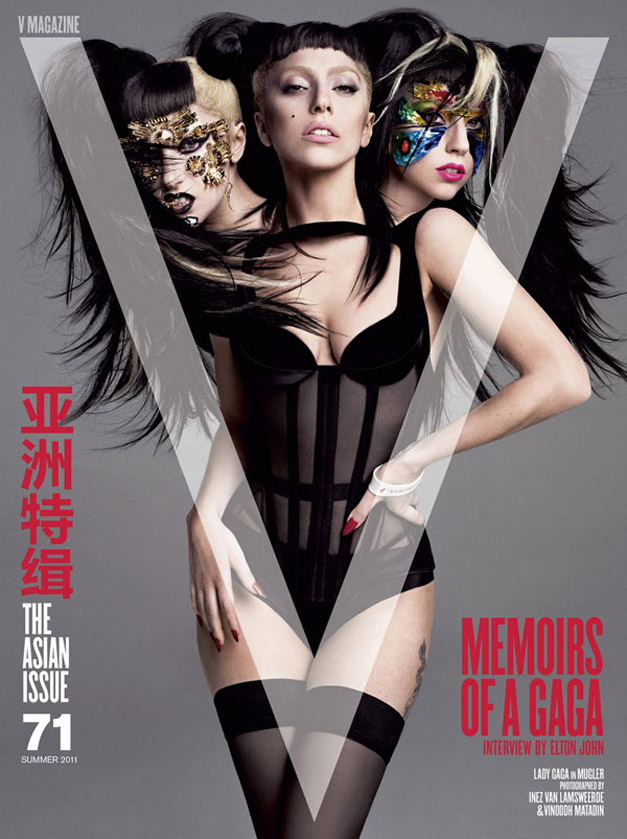 Леди Гага / Lady Gaga by Inez and Vinoodh in V Magazine 71 - cover