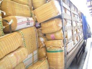 В Приморье контрабандисты ширпотреба приговорены к длительным срокам лишения свободы