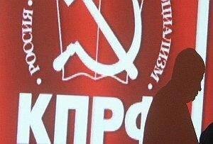 В думе Хабаровского края стало на одного коммуниста меньше