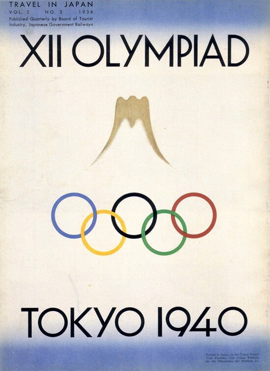 Japanese graphic design from the 1920-30s.Olympic Games in Tokyo, by Hiromu Hara
