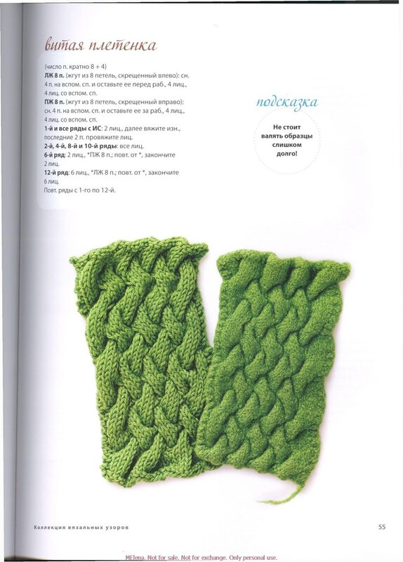 вязание крючком шарфы, декоративное вязание крючком и модное вязание...