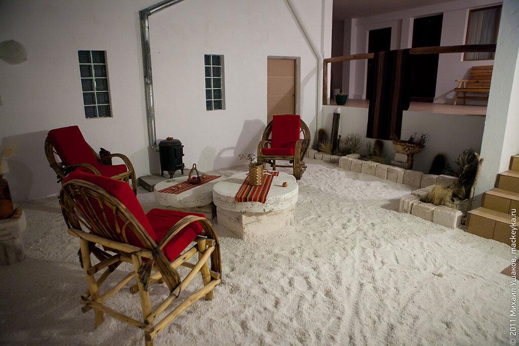 Соляной отель
