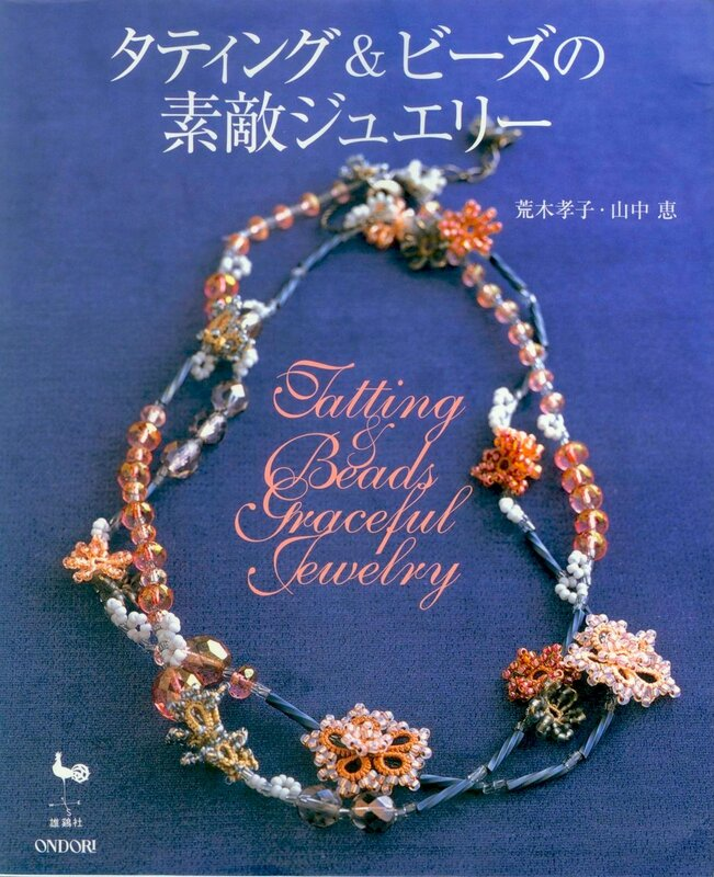 Araki T. - Tatting & Beads Graceful Jewelry