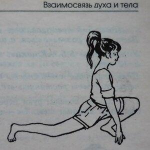 http://img-fotki.yandex.ru/get/4404/121807591.1/0_81cf5_c8728b49_M.jpg