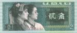 Money Clipart #3 (63).png
