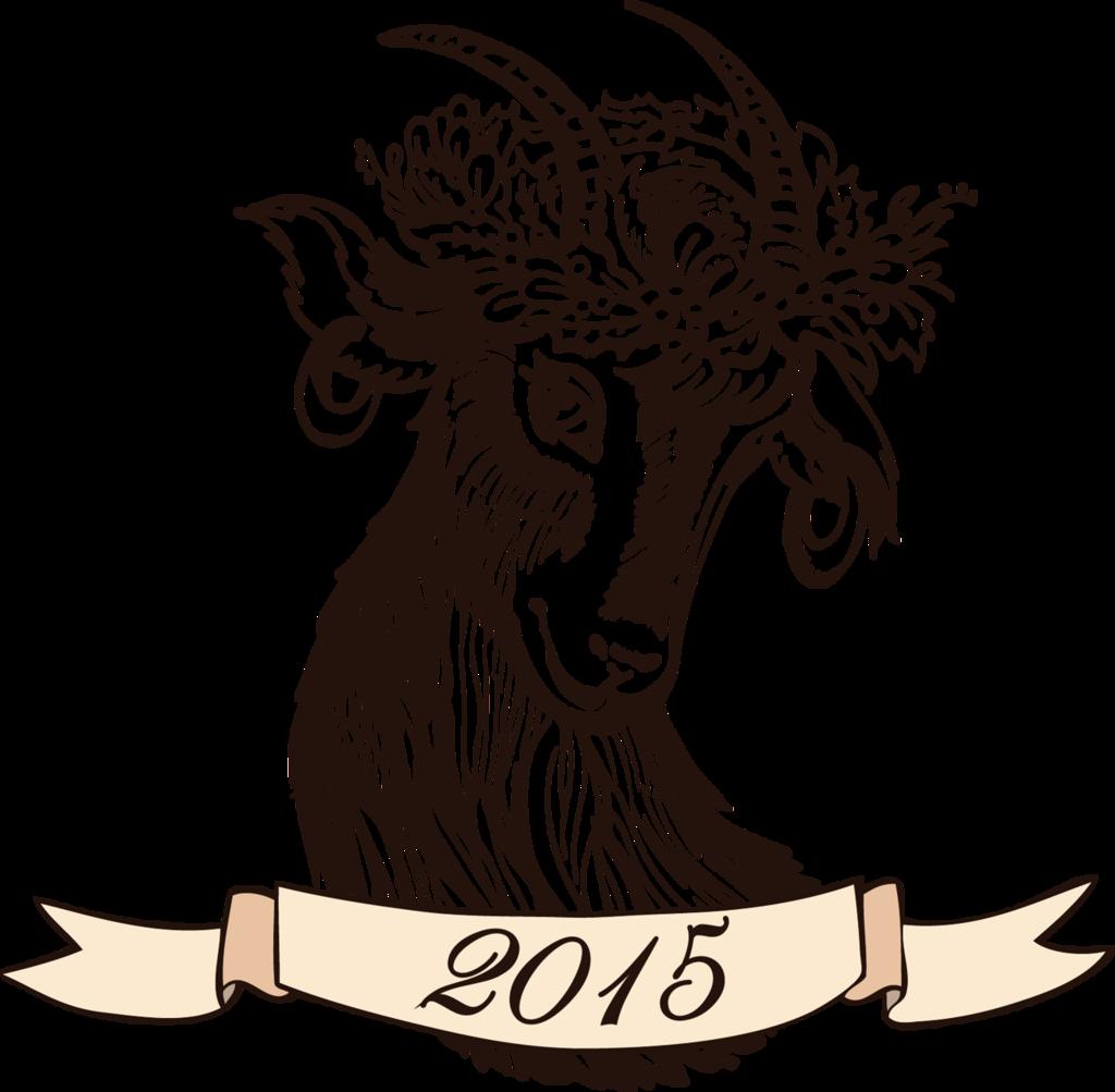Днем, прикольный год козы картинки