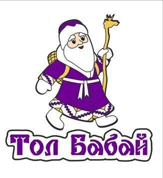 Тол Бабай