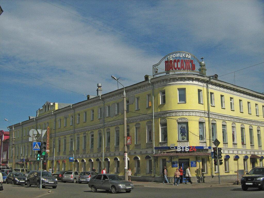 город Архангельск, Русский Север, города России