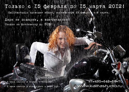 http://img-fotki.yandex.ru/get/4404/22442110.181/0_69404_c4f729ea_L.jpg