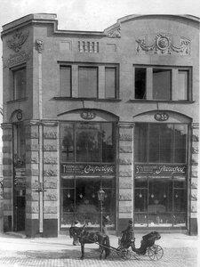 Часть нового здания для продажи обуви товарищества механического производства обуви Скороход (Большой проспект Петроградской стороны , 55).