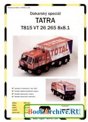 Книга Tatra T815 VT26 265 8X8.1 (Ripper Works 013)