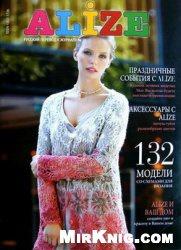Журнал Alize №10 2011-2012 (русский перевод)