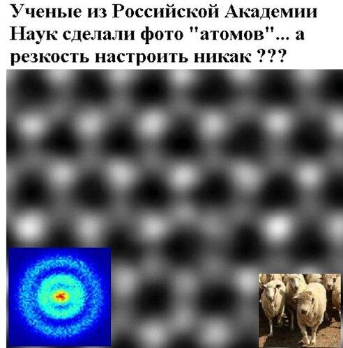 Новые картинки в мироздании 0_990e9_a92daa20_L