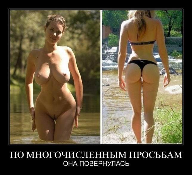 Фигура груша фото голых девушек 63901 фотография