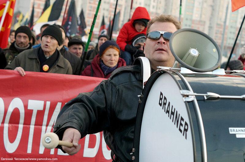 Осень. Люблино. Русский марш. 04.11.14.31..jpg