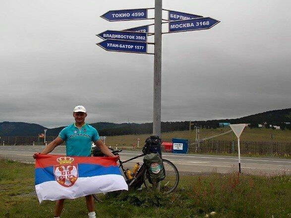 Сербия, велопробег, Драган Шибалич
