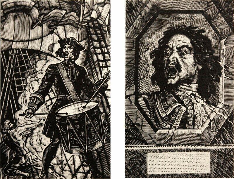 """Иллюстрация к произведению А. Толстого """"Пётр I"""". 1986. Юрий Иванов. Гравюра на пластике."""