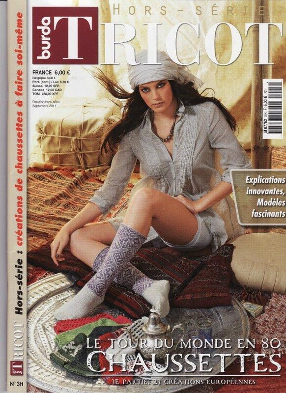Формат: jpg Размер: 17,01 mb Страниц: 75 Язык: французский Журнал по вязанию популярной серии на французском...