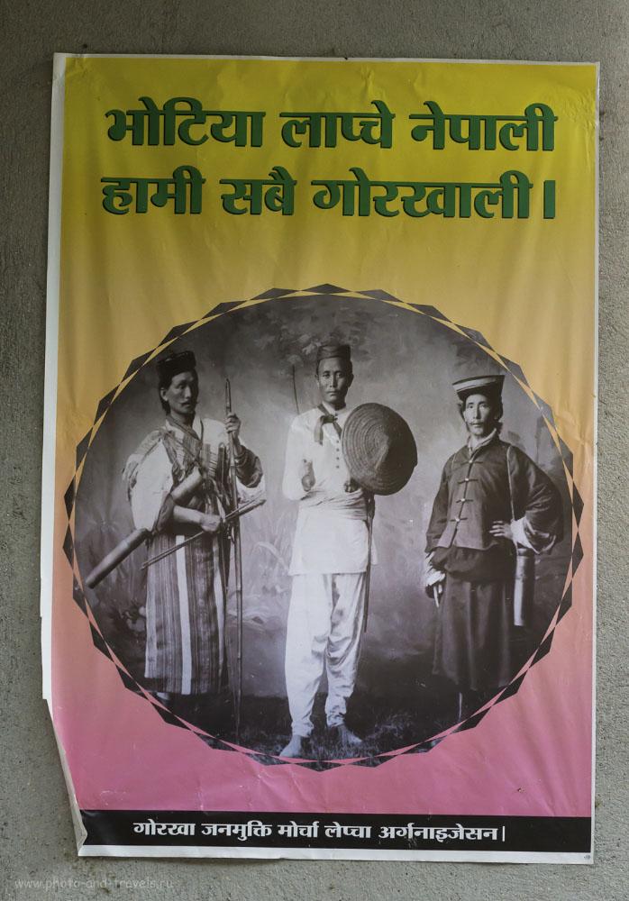 """Жило-было маленькое королевство в Гималаях... Пока в Сикким не пришли """"вежливые люди"""" и не предложили """"воссоединиться""""..."""