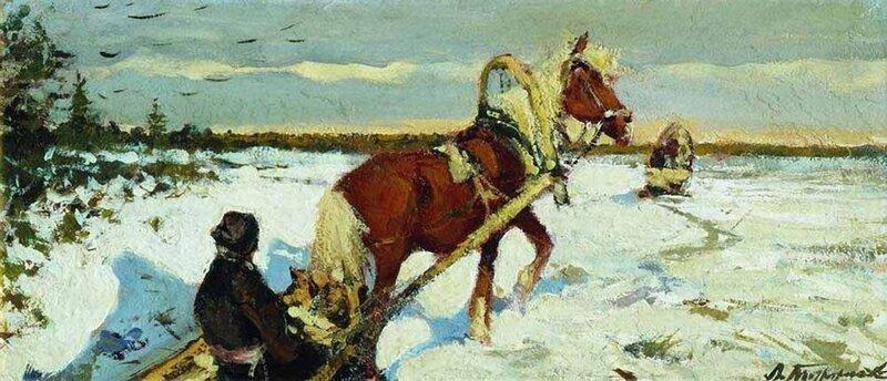 Л.В.Туржанский. Зимний пейзаж. На дровнях.jpg