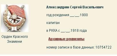 высококачественное архив яков васильевич никитин минусинск если