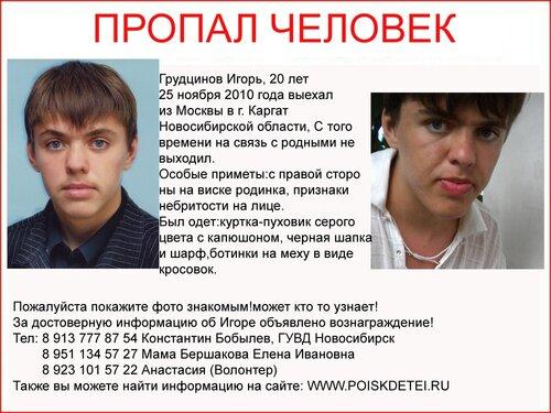 http://img-fotki.yandex.ru/get/4404/businkatheone.0/0_6b6a9_511e56a8_L.jpg