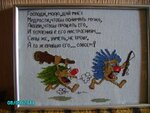 http://img-fotki.yandex.ru/get/4404/chitanata.0/0_59297_9545b6fe_S.jpg