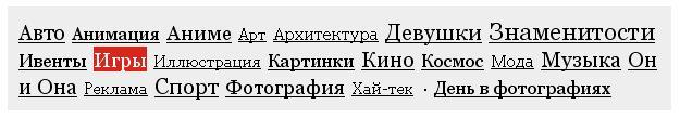 http://img-fotki.yandex.ru/get/4404/gbono.0/0_5440f_cb2fc64a_orig.jpeg