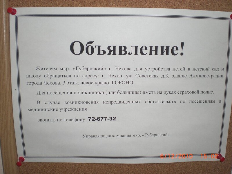 http://img-fotki.yandex.ru/get/4404/gubernskiy2011.6/0_476bb_bfa44e0b_XL.jpg