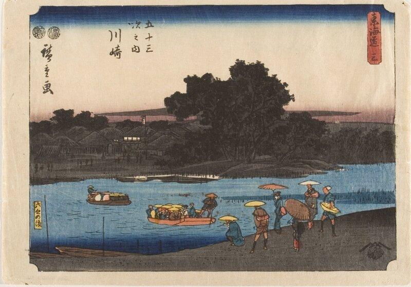 Японская живопись.XIX - начало XX века.